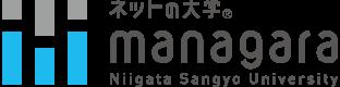 ネットの大学 managara